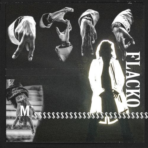 asap-rocky-ms