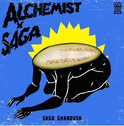 saga-alchemist-saga-ghanoush